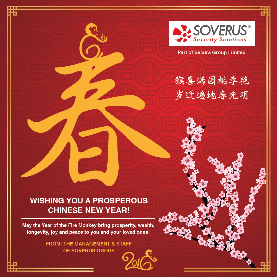 Happy Chinese New Year 2016 Soverus Private Limited